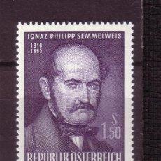 Sellos: AUSTRIA 1028** - AÑO 1965 - CENTENARIO DE LA MUERTE DEL MEDICO IGNAZ PHILIPP SEMMELWEIS. Lote 228368060