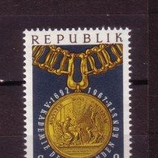 Sellos: AUSTRIA 1082** - AÑO 1967 - 275º ANIVERSARIO DE LA ACADEMIA DE BELLAS ARTES DE VIENA. Lote 228368140