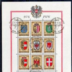Sellos: AUSTRIA AÑO 1976 YV HB 9*º MILENARIO DE LA CREACIÓN DE AUSTRIA - HERÁLDICA - ESCUDOS . Lote 27292753