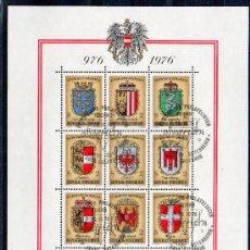 Sellos: AUSTRIA AÑO 1976 YV HB 9*º MILENARIO DE LA CREACIÓN DE AUSTRIA - HERÁLDICA - ESCUDOS . Lote 27292773
