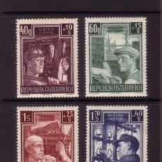 Sellos: AUSTRIA 794/97*** - AÑO 1951 - PRO RECONSTRUCCION. Lote 11302098