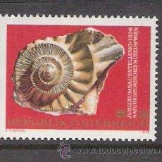 Sellos: AUSTRIA 1976 - CENTENARIO MUSEO DE CIENCIAS DE VIENA - YVERT 1339 ***. Lote 31026429