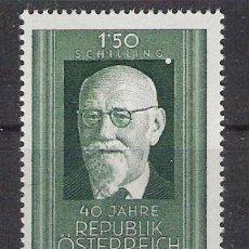Sellos: AUSTRIA 1958 - 40 ANIVERSARIO DE LA REPUBLICA DE AUSTRIA - YVERT 880 **. Lote 31189659