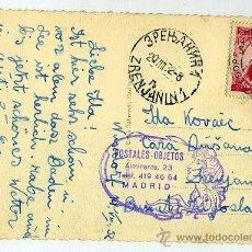 Sellos: MATASELLOS 1952 - NUSSDORF AM ATTERSEE / AUSTRIA - ZRENJANIN / SERBIA - TARJETA POSTAL NUSSDORF. Lote 31637789