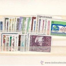 Sellos: AUSTRIA 1524/56 SIN CHARNELA, AÑO 1982 VALOR CAT 44.40 € +. Lote 32724434
