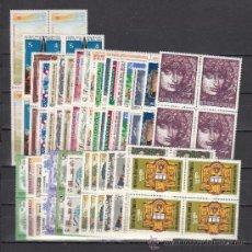 Sellos: AUSTRIA 1524/56 EN B4 SIN CHARNELA, AÑO 1982 VALOR CAT 177.60 € +. Lote 32724452