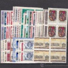 Sellos: AUSTRIA 1460/92 EN B4 SIN CHARNELA, AÑO 1980 VALOR CAT 168.60 € +. Lote 32724468