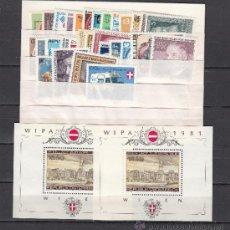 Sellos: AUSTRIA 1493/523, HB10 SIN CHARNELA, AÑO 1981 VALOR CAT 45.85 € +. Lote 32724544