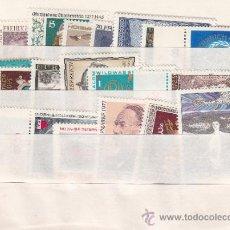 Sellos: AUSTRIA 1369/94 SIN CHARNELA, AÑO 1977 VALOR CAT 33.30 € +. Lote 32724658