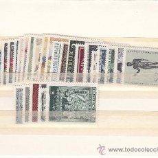 Sellos: AUSTRIA 1090/113, A63/5 SIN CHARNELA, AÑO 1968 VALOR CAT 22.10 € +. Lote 32724681
