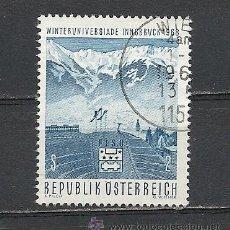 Sellos: AUSTRIA 1967, YVERT Nº 1090, UNIVERSIDADES EN INNSBRUCK. MATASELLADO. Lote 33135665
