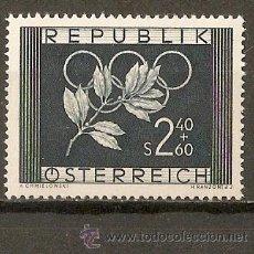 Sellos: AUSTRIA YVERT NUM. 809 NUEVO CON FIJASELLOS. Lote 34948740