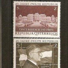 Sellos: AUSTRIA YVERT NUM. 1152/3 ** SERIE COMPLETA NUEVA SIN FIJASELLOS. Lote 34957728