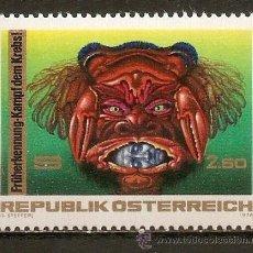 Sellos: AUSTRIA YVERT NUM. 1360 ** SERIE COMPLETA NUEVA SIN FIJASELLOS. Lote 183315238