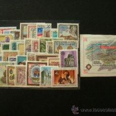 Sellos: AUSTRIA 1986 IVERT 1665/1701 + HB 13 *** AÑO COMPLETO . Lote 36822985