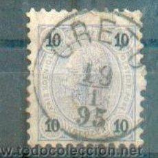 Sellos: AUSTRIA - 10 KREUZER - MATASELLOS GRETO 1895. Lote 40684578