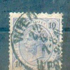Sellos: AUSTRIA - 10 KREUZER - MATASELLOS VIENA 1899. Lote 40684591