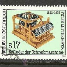 Timbres: AUSTRIA 1993 - SELLO MATASELLADO. Lote 41357099