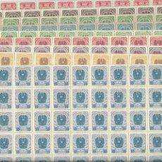 Sellos: ? GRAN OFERTA ¿AUSTRIA BONITO 9 PLIEGOS DE 100 PERFECTO DEL AÑO 1920 TOTAL 900 SELLOS. Lote 163312893