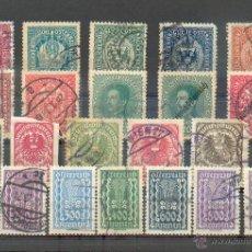 Sellos: LOTE CON 23 SELLOS EMITIDOS ENTRE 1916 Y 1924. Lote 42799138