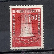Sellos: AUSTRIA 1961, YVERT Nº 925, RECUERDO DE LOS HEROES DE LA LIBERTAD. MATASELLADO. Lote 43152569