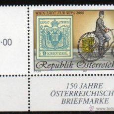Sellos: AUSTRIA AÑO 1997 YV 2051*** EXPOSICIÓN INTERNACIONAL DE FILATELIA WIPA 2000 (I) - SELLO SOBRE SELLO. Lote 43587955