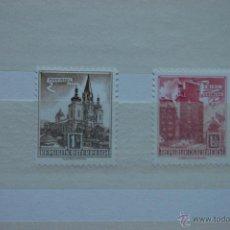 Sellos: AUSTRIA AÑO 1960. SELLOS ORDINARIOS. . Lote 43832156