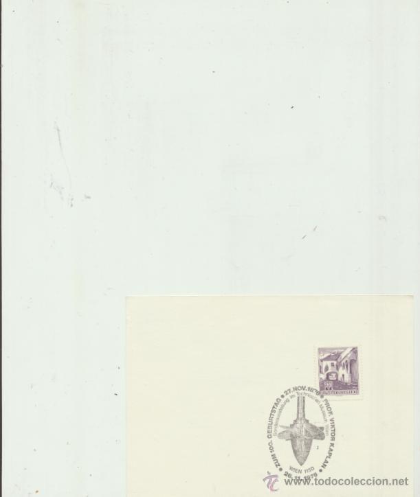 AUSTRIA . PRIMER DÍA DE EMISIÓN. 26-11-1976. (Sellos - Extranjero - Europa - Austria)
