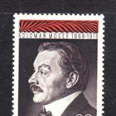 Sellos: AUSTRIA 1102** - AÑO 1968 - PINTURA - CENTENARIO DEL NACIMIENTO DEL PINTOR KOLOMAN MOSER. Lote 228368275