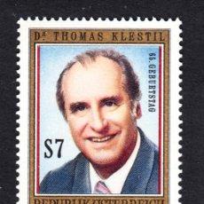 Sellos: AUSTRIA 2064** - AÑO 1997 - 65º ANIVERSARIO DEL PRESIDENTE DE LA REPUBLICA THOMAS KLESTIL. Lote 228368345