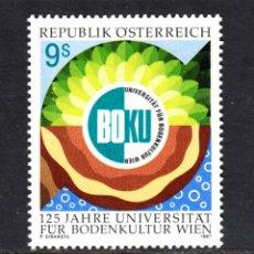 Sellos: AUSTRIA 2060** - AÑO 1997 - 125º ANIVERSARIO DE LA UNIVERSIDAD DE AGRONOMIA DE VIENA. Lote 228368400
