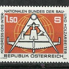 Sellos: AUSTRIA - 1978 - MICHEL 1579** MNH. Lote 222440847