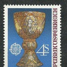 Sellos: AUSTRIA - 1976 - SCOTT 1038** MNH. Lote 222442191
