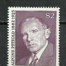 Sellos: AUSTRIA - 1973 - SCOTT 939** MNH. Lote 222650185