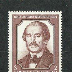 Sellos: AUSTRIA - 1971 - SCOTT 899** MNH. Lote 222650237