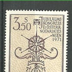 Sellos: YT 1188 AUSTRIA 1971 . Lote 151228382