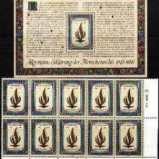 Sellos: ONU VIENA 1988 DERECHOS HUMANOS. Lote 8296129