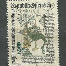 Sellos: YT 1486 AUSTRIA 1980. Lote 95406738