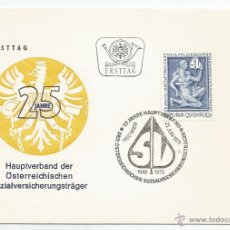 Sellos: 1973 - CONMEMORATIVO - AUSTRIA. Lote 50661915