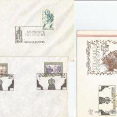 Sellos: 1971 - LOTE SOBRES CONMEMORATIVOS - AUSTRIA. Lote 50662061