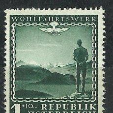 Sellos: AUSTRIA - 1945 - MICHEL 720 // SCOTT B165** MNH. Lote 104286859