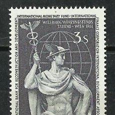 Sellos: AUSTRIA - 1961 - MICHEL 1097** MNH. Lote 222649447