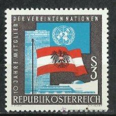 Sellos: AUSTRIA - 1965 - SCOTT 754** MNH. Lote 140055268