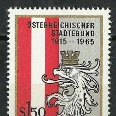 Sellos: AUSTRIA - 1965 - SCOTT 753** MNH. Lote 268581689