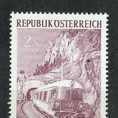 Sellos: AUSTRIA - 1971 - SCOTT 911** MNH. Lote 222443157
