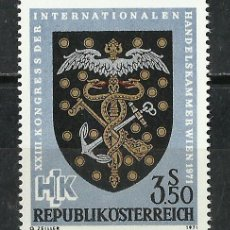 Sellos: AUSTRIA - 1971 - SCOTT 893** MNH. Lote 140055294