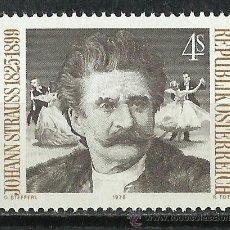 Sellos: AUSTRIA - 1975 - SCOTT 1024** MNH. Lote 289784683