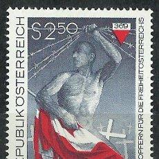 Sellos: AUSTRIA - 1977 - MICHEL 1558** MNH. Lote 222440871