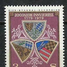 Sellos: AUSTRIA - 1979 - SCOTT 1123** MNH. Lote 222442556