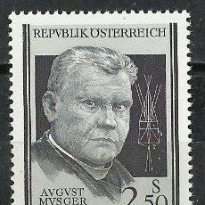 Sellos: AUSTRIA - 1979 - MICHEL 1628** MNH. Lote 222440941